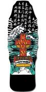 Dogtown Skateboard