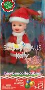 Kelly Doll Christmas