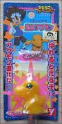 Digimon Keychain