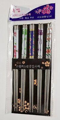 10 Stainless Steel Chopsticks Chop Sticks Beautiful Gift Set Assorted (5 Pairs)