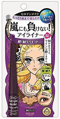 Kiss Me - Heroine Make smooth liquid eyeliner Super Water Proof Black F/S JAPAN