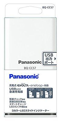 New Panasonic BQ-CC57 Batteries Eneloop Rechargeable charger with USB