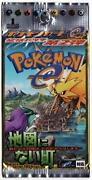 Pokemon 1st Edition Booster