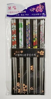 10 Stainless Steel Chopsticks Chop Sticks Beautiful Gift Set Assorted (5 Pairs)