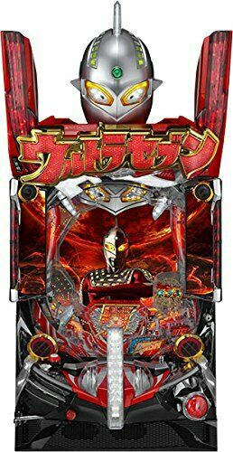 Ultraman Ultra Seven 2 Pachinko Machine Japanese Slot Balls Fever 2018 NEW