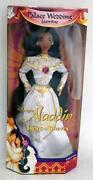 Aladdin Doll
