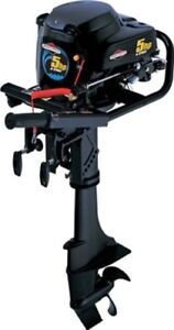 Briggs and Stratton Outboard Motor
