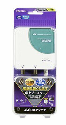 Japan Antenna Desk-Top Booster Digital Terrestrial / Bs 110Cs Corresponding Cu Desktop Digital Digitale Kamera