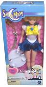 Sailor Moon Doll Uranus