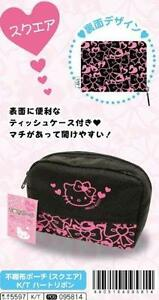 Sanrio Hello Kitty Mini Pouch with Pocket Black Color S-3490