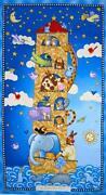 Noah's Ark Fabric