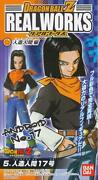 Dragon Ball Z Action Figures Android 17