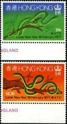 Hong Kong Mint