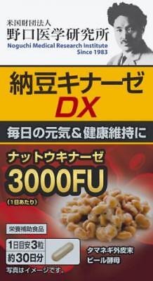 New Noguchi Medical Research Institute Natto Kinase DX 3000FU 90 Capsules