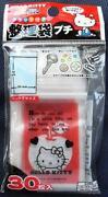 Hello Kitty Plastic Bags