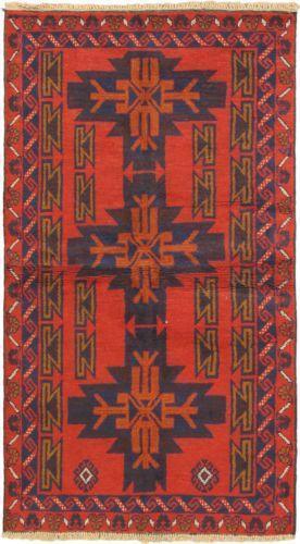 Afghan Rug Ebay