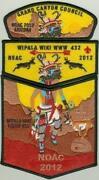 Wipala Wiki