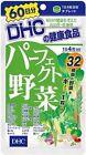DHC Tablet Calcium Vitamins & Minerals