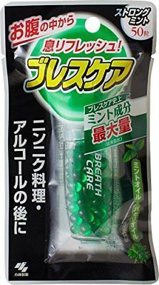 Stir care To drink with water capsule Strong mint 50 grains From Japan