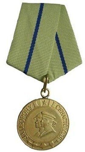 Reproduction Soviet WW2 Medal for Defence of SEVASTOPOL