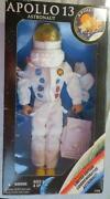 Apollo Astronaut Figure
