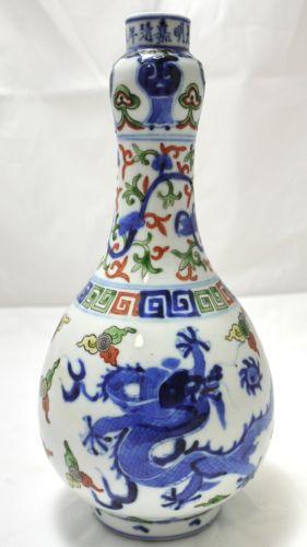 Ming Vase Ebay
