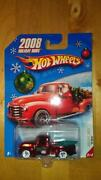 Hot Wheels Holiday Rods