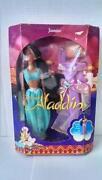 Disney Barbie
