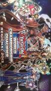 Yugioh World Championship