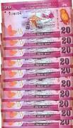 Ceylon Rupee