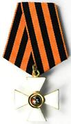 Russian Imperial Order
