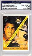 Muhammad Ali Signed Card
