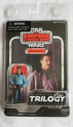 Vintage Star Wars Figures Lando