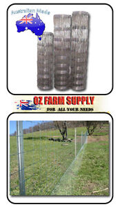 Australian Made Hinge Joint Fence 8/115/30 200m roll / 2.00mm wire