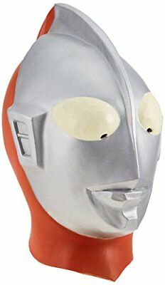 Bt Halloween Party (Ogawa studio Mask Ultraman C type Cosplay Costume Party Halloween Japan F/S)