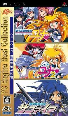 Used Sony PSP Japan Pc Engine Best Ginga Ojosama Densetsu Collection PlayStation Pc Engine Best