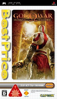 USED God of War: Chains of Olympus (Best Price) Japan Import Sony (Best Sony Of Wars)