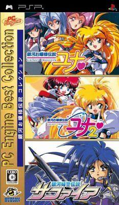 PSP Ginga Ojousama Densetsu Collection PC Engine Best Collection Japan Game Pc Engine Best
