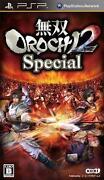 Musou Orochi 2