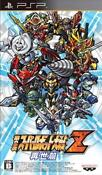 Super Robot Wars Z2