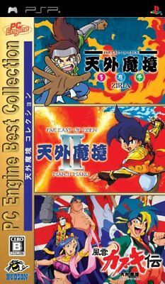 PSP Tengai Makyou Collection PC Engine Best Collection PlayStation Portable