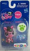 Littlest Pet Shop Zebra