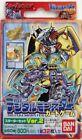 Monster Digimon Digimon TV & Movie Character Toys