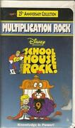 Schoolhouse Rock VHS
