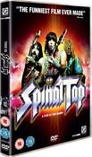 This Is Spinal Tap DVD