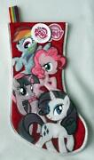 My Little Pony Stocking