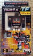 Transformers Soundblaster