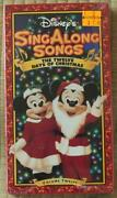 Disney Sing Along Songs The Twelve Days of Christmas