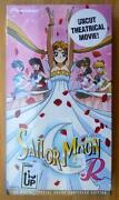 Sailor Moon VHS