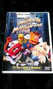 Muppets Take Manhattan DVD